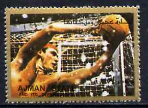 Ajman 1972 Water Polo 1R from Munich Olympics perf set of 16, unmounted mint