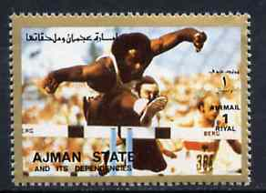 Ajman 1972 Hurdling 1R from Munich Olympics perf set of 16, unmounted mint