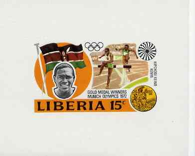 Liberia 1972 Munich Olympics Gold Medal Winners (15c Steeplechase) imperf deluxe miniature sheet (design as SG 1139) unmounted mint