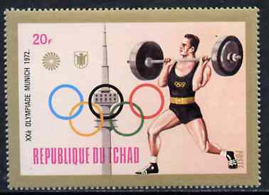 Chad 1972 Weightlifting 20f from Munich Olympic Games (Gold Frames with Olympic Rings as central design) set unmounted mint*