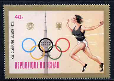 Chad 1972 Running 40f from Munich Olympic Games (Gold Frames with Olympic Rings as central design) set unmounted mint*