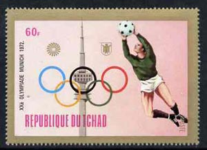 Chad 1972 Football 60f from Munich Olympic Games (Gold Frames with Olympic Rings as central design) set unmounted mint*