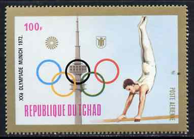 Chad 1972 Gymnastics 100f from Munich Olympic Games (Gold Frames with Olympic Rings as central design) set unmounted mint*