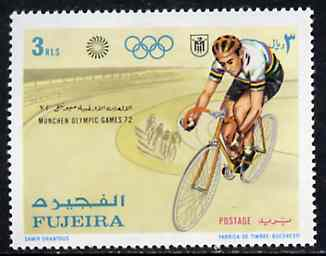 Fujeira 1971 Cycling 3r from Munich Olympic Games perf set of 5 unmounted mint, Mi 749*
