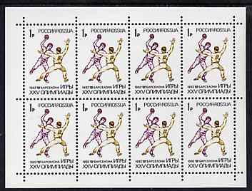 Russia 1992 Handball 1r sheetlet of 8 unmounted mint from Summer Olympics set, Mi 245