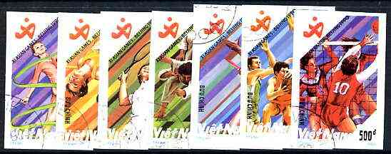 Vietnam 1990 Asian Games complete IMPERF set of 7 very fine cto used (from very limited printing) Mi 2204-10B*