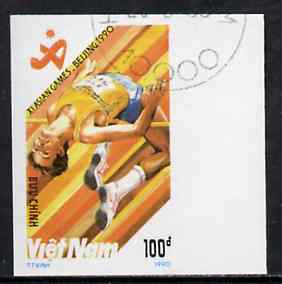 Vietnam 1990 High Jump 100d IMPERF  from Asian Games set of 7 very fine cto used (from very limited printing) Mi 2204*