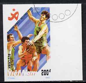 Vietnam 1990 Basketball 200d IMPERF  from Asian Games set of 7 very fine cto used (from very limited printing) Mi 2205*