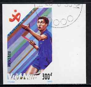 Vietnam 1990 Table Tennis 300d IMPERF  from Asian Games set of 7 very fine cto used (from very limited printing) Mi 2206*