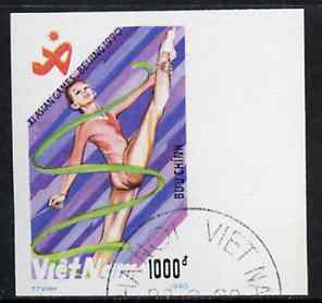 Vietnam 1990 Gymnastics 1000d IMPERF  from Asian Games set of 7 very fine cto used (from very limited printing) Mi 2208*