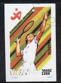 Vietnam 1990 Tennis 2000d IMPERF  from Asian Games set of 7 very fine cto used (from very limited printing) Mi 2209*