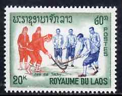 Laos 1965 Tikhy (Hockey) 20k from Laotian Pastimes set unmounted mint, SG 175*