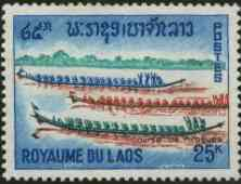 Laos 1965 Pirogue Canoe Race 25k from Laotian Pastimes set unmounted mint, SG 176*