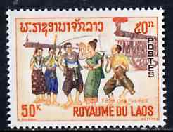 Laos 1965 Rocket Festival 50k from Laotian Pastimes set unmounted mint, SG 177*