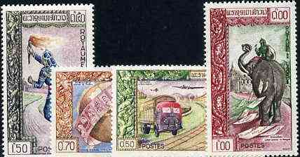 Laos 1962 Philatelic Exhibition & Stamp Day complete set of 4 unmounted mint, SG 124-27*
