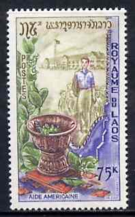 Laos 1965 School and Plants 55k from Foreign Aid set of 4, unmounted mint SG 157*