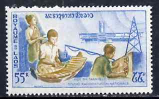 Laos 1965 Radio Station Studio 75k from Foreign Aid set of 4, unmounted mint SG 158*
