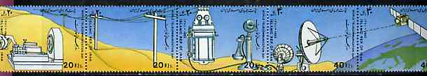 Iran 1992 World Telecommunications Day strip of 5 unmounted mint, SG 2677a