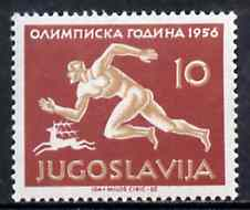 Yugoslavia 1956 Running 10d from Olympic Games set of 8 unmounted mint, SG 835, Mi 804