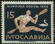 Yugoslavia 1956 Canoeing 15d from Olympic Games set of 8 unmounted mint, SG 836, Mi 805, stamps on canoeing