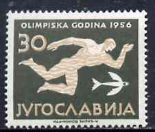 Yugoslavia 1956 Swimming 30d from Olympic Games set of 8 unmounted mint, SG 838, Mi 807