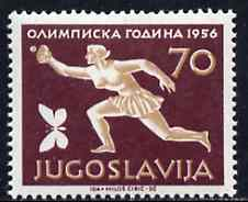 Yugoslavia 1956 Table Tennis 70d from Olympic Games set of 8 unmounted mint, SG 841, Mi 810