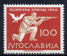 Yugoslavia 1956 Shooting 100d from Olympic Games set unmounted mint, SG 842, Mi 811