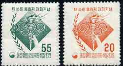 South Korea 1956 Melbourne Olympic Games unmounted mint set of 2, SG 263-64