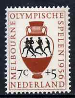 Netherlands 1956 Black-Figure Amphora 7c+5c from Melbourne Olympic Games set of 5 unmounted mint, SG 833