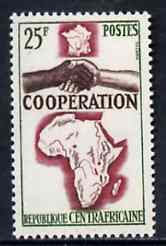 Central African Republic 1964 French, African & Malagasy Co-operation 25f unmounted mint, SG 68