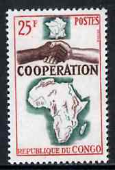 Congo 1964 French, African & Malagasy Co-operation 25f unmounted mint, SG 58