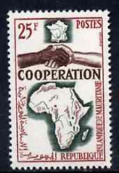 Mauritania 1964 French, African & Malagasy Co-operation 25f unmounted mint, SG 201