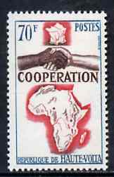 Upper Volta 1964 French, African & Malagasy Co-operation 70f unmounted mint, SG 151