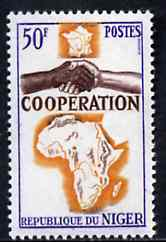 Niger Republic 1964 French, African & Malagasy Co-operation 50f unmounted mint, SG 184