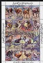 Libya 1983 Farm Animals set of 16 unmounted mint, SG 1281-96