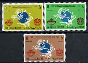 United Arab Emirates 1974 Centenary of UPU unmounted mint set of 3, SG 21-23