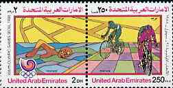 United Arab Emirates 1988 Seoul Olympic Games unmounted mint se-tenant pair, SG 260a