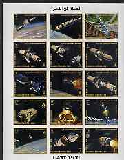 Yemen - Royalist 1969 Apollo Moon Programme complete imperf set of 15 values with inscriptions in gold, Mi 726-40B unmounted mint