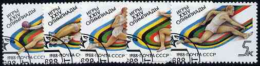 Russia 1988 Seoul Olympic Games set of 5 very fine cto used, SG 5885-89, Mi 5840-44*