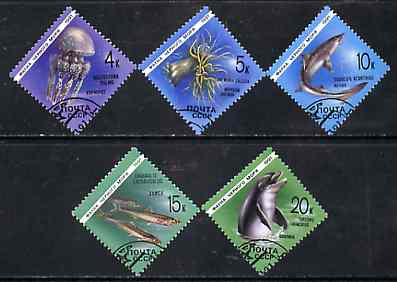 Russia 1991 Marine Animals set of 5 (Jellyfish, Dolphin, Fish) diamond shaped very fine cto used, SG 6215-19, Mi 6158-62*