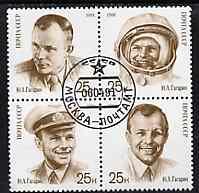 Russia 1991 Cosmonautics Day (Gagarin) se-tenant block of 4 fine cto used, SG 6238-41, Mi 6185-88