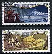 Russia 1991 Bering's & Chirkov's Expeditions set of 2 very fine cto used, SG 6275-76, Mi 6221-22*