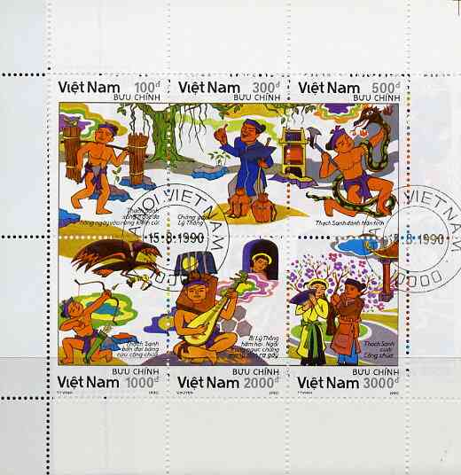 Vietnam 1990 Legend of Thach Sanh set of 6 fine cto used, SG 1503-08