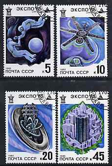 Russia 1985 EXPO 85 (Space) set of 4 fine cto used, SG 5531-34,  Mi 5482-85*