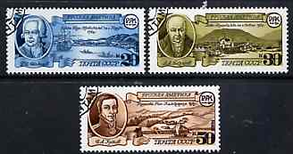 Russia 1991 500th Anniversary of Discovery of America by Columbus set of 3 fine cto used, SG 6234-36, Mi 6181-83*