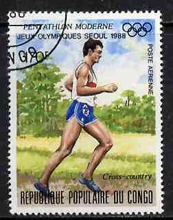 Congo 1988 Cross Country Running 170f from Seoul Olympics (2nd Issue) very fine cto used, SG 1122*