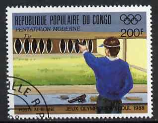 Congo 1988 Shooting 200f from Seoul Olympics (2nd Issue) very fine cto used, SG 1123*