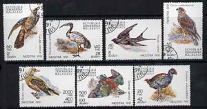 Madagascar 1992 Birds complete set of 7 very fine cto used, SG 930-36*