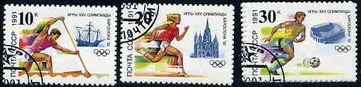 Russia 1991 Barcelona Olympics complete set of 3 fine cto used, SG 6279-81, Mi 6225-27*