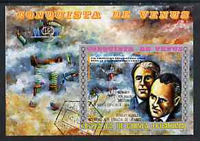 Equatorial Guinea 1973 Conquest of Venus #1 imperf m/sheet (Von Braun & Korolev) very fine cto used